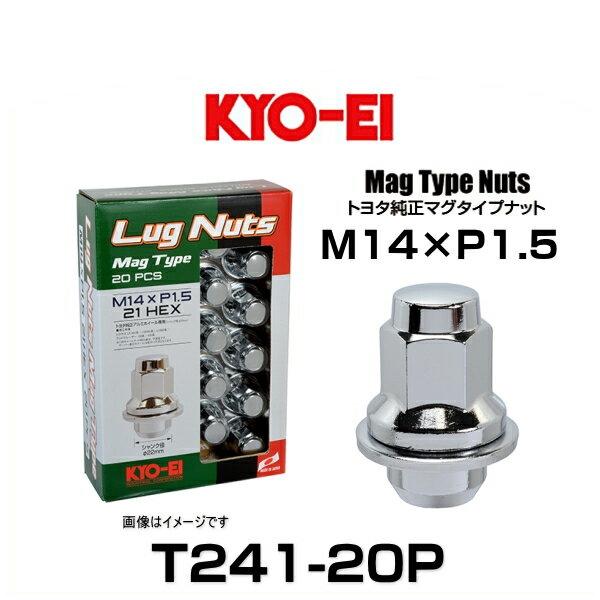 KYO-EI 協永産業 T241-20P Mag Type Nut (M14×P1.5) 20個入 クローム