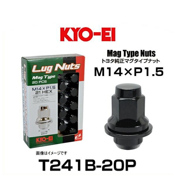 KYO-EI 協永 T241B-20P Mag Type Nut (M14×P1.5) 20個入 ブラック