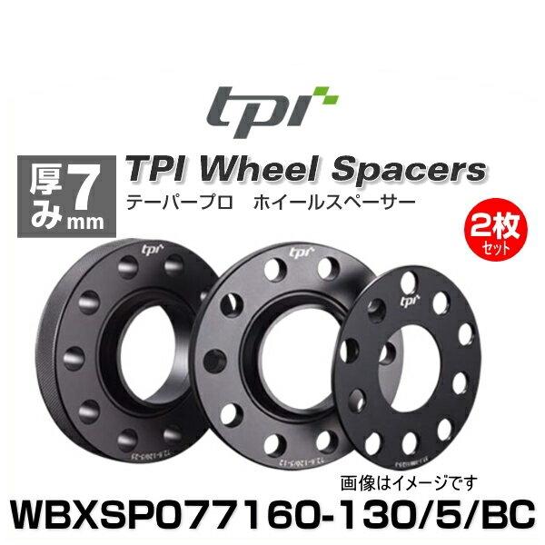 TPI WBXSP077160-130/5/BC テーパープロホイールスペーサー 厚み7mm 2枚入り ポルシェ用 ブラックカラー