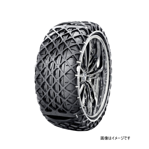 Yeti イエティ 品番:0265WD スノーネットチェーン(非金属タイヤチェーン、ゴムチェーン)