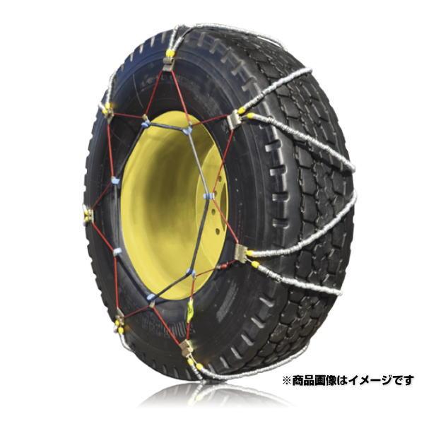 SCC Japan ZC124 クレーン車用ZCケーブルチェーン(タイヤチェーン)