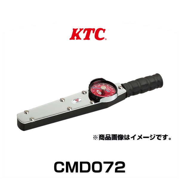KTC CMD072 ダイヤル型トルクレンチ
