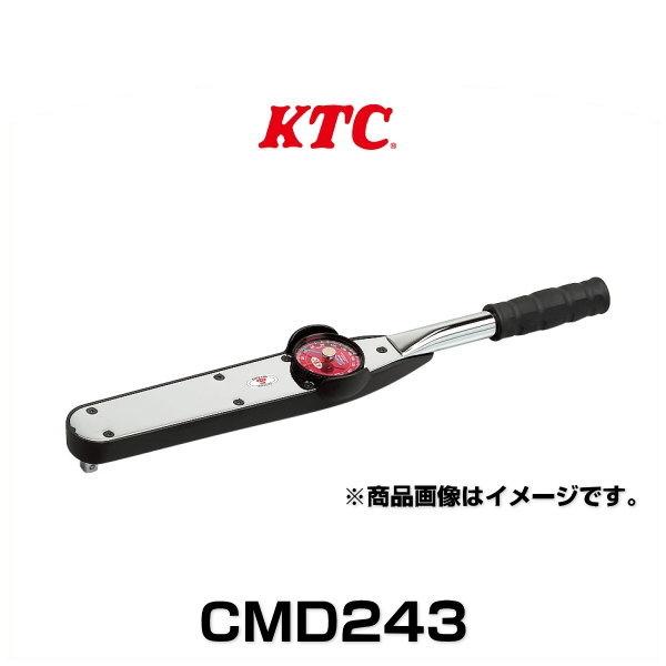 KTC CMD243 ダイヤル型トルクレンチ