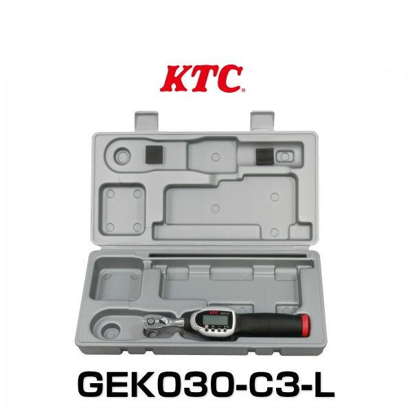 KTC GEK030-C3-L デジラチェ 9.5sq. 固定グリップタイプ(樹脂ケース大)