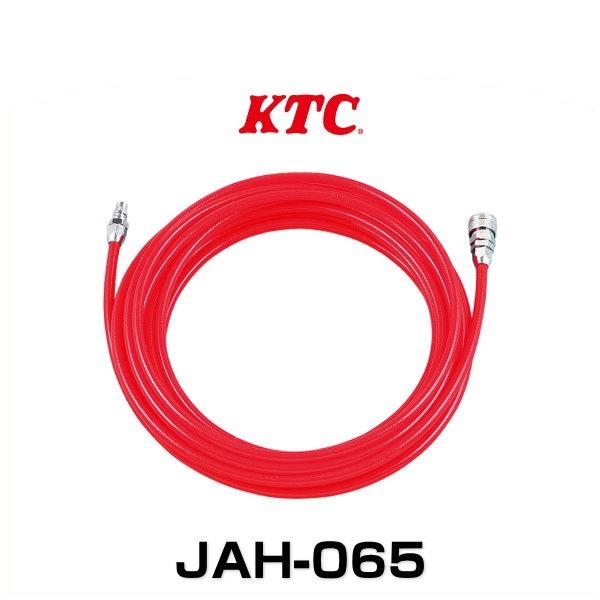 KTC JAH-065 エアーツール用ウレタンホース
