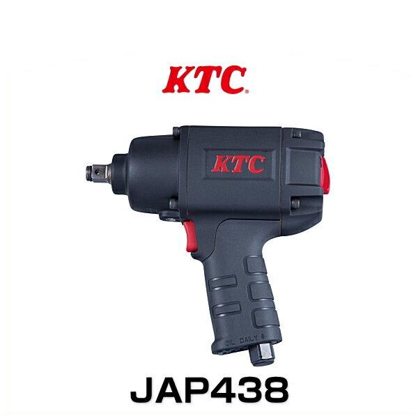 KTC JAP438 12.7sq.インパクトレンチ