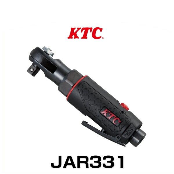 KTC JAR331 9.5sq.コンポジットミニ型ミニラチェ(エアラチェット)