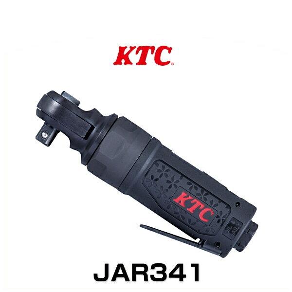 KTC JAR341 9.5sq.エアラチェット インパクトタイプ