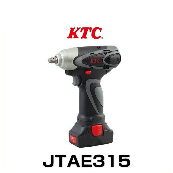 KTC JTAE315 9.5sq.コードレスインパクトレンチセット