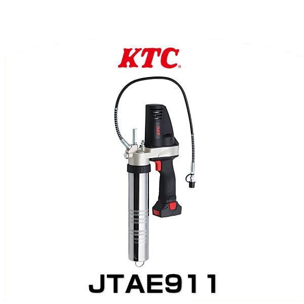 KTC JTAE911 コードレスグリースガンセット