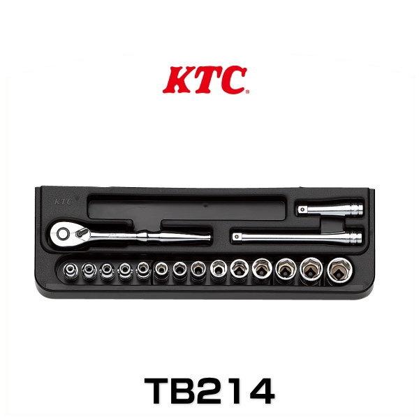 KTC TB214 ソケットレンチセット 17点 6.3sq.