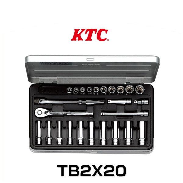 KTC TB2X20 ソケットレンチセット 25点 6.3sq.