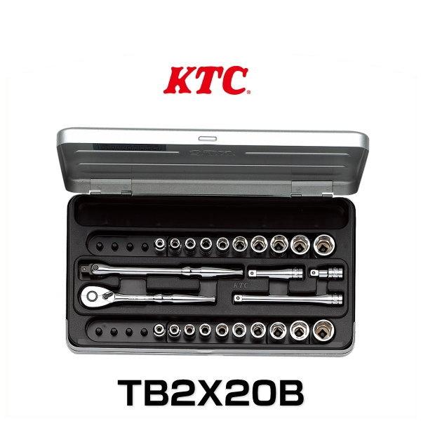 KTC TB2X20B ソケットレンチセット 25点 6.3sq.