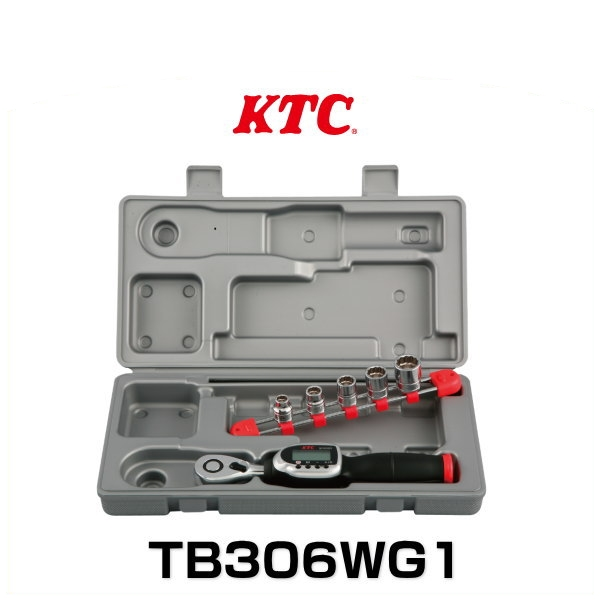 KTC TB306WG1 ソケットレンチセット デジラチェ GEK060-R3-L モデル 9.5sq. (樹脂ケース大 + ソケットセット付)
