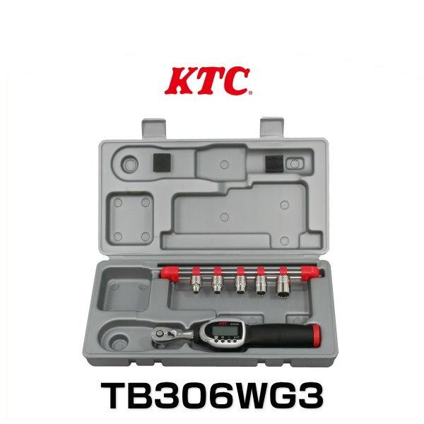 KTC TB306WG3 ソケットレンチセット デジラチェ GEK030-C3-L モデル 9.5sq. (樹脂ケース大 + ソケットセット付)