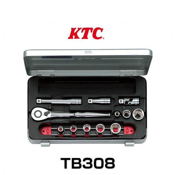 KTC TB308 ソケットレンチセット 12点 9.5sq.