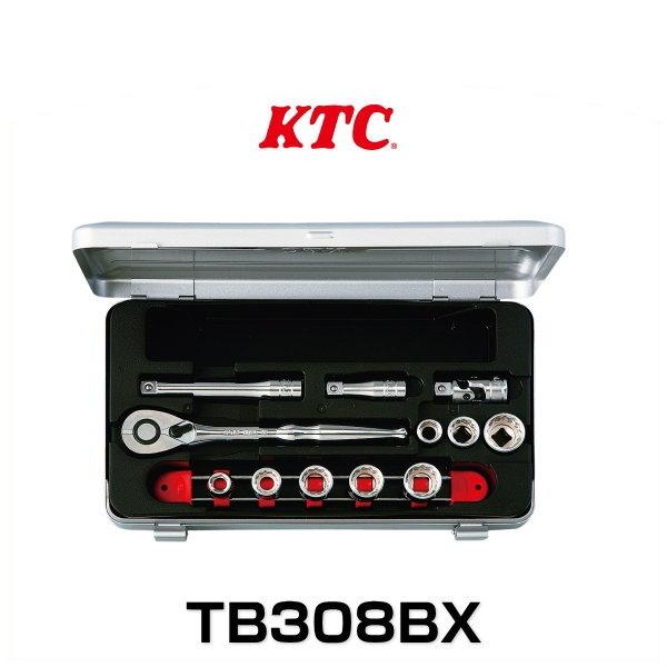 KTC TB308BX ソケットレンチセット 12点 9.5sq.