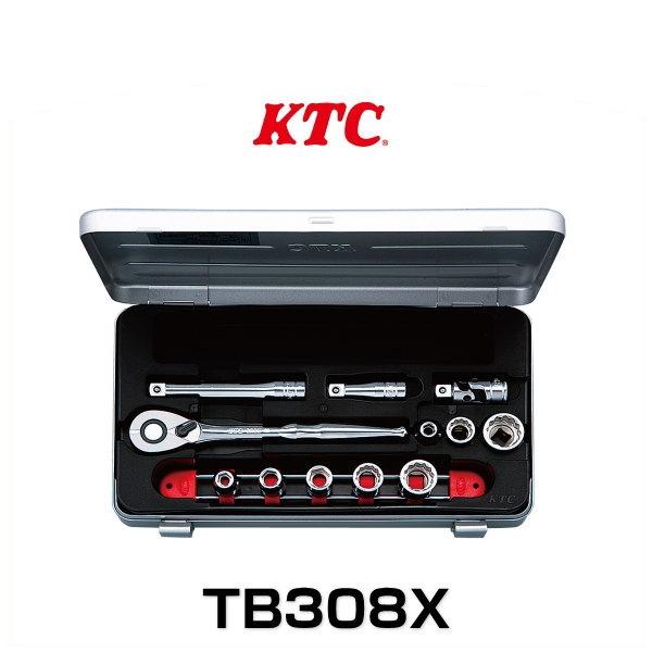 KTC TB308X ソケットレンチセット 12点 9.5sq.