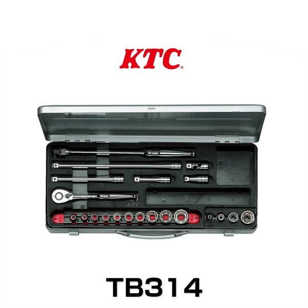 KTC TB314 ソケットレンチセット 21点 9.5sq.