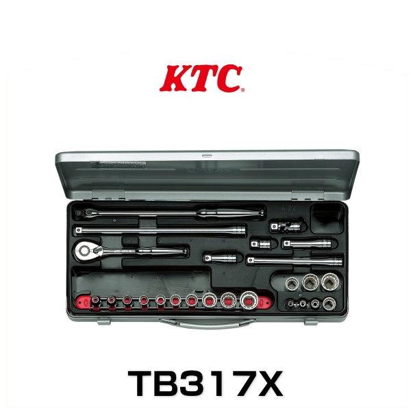 KTC TB317X ソケットレンチセット 25点 9.5sq.