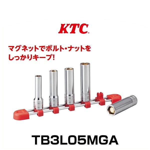 KTC TB3L05MGA マグネットディープソケットセット(5コ組) 9.5sq.