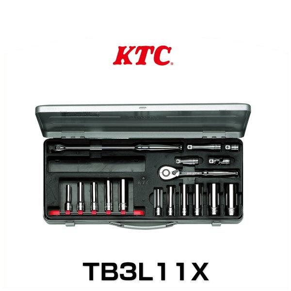 KTC TB3L11X ソケットレンチセット 17点 9.5sq.