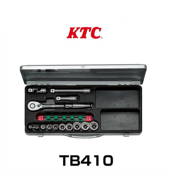 KTC TB410 ソケットレンチセット 14点 12.7sq.
