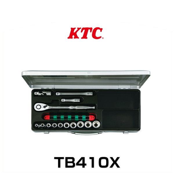 KTC TB410X ソケットレンチセット 14点 12.7sq.