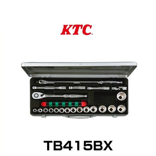 KTC TB415BX ソケットレンチセット 21点 12.7sq.