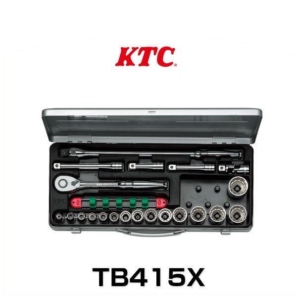 KTC TB415X ソケットレンチセット 21点 12.7sq.