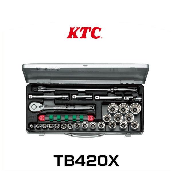 KTC TB420X ソケットレンチセット 26点 12.7sq.