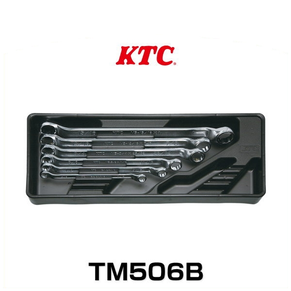 KTC TM506B めがねレンチセット(インチ:6本組)