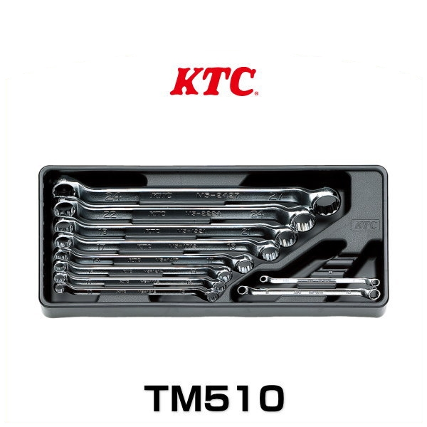 KTC TM510 めがねレンチセット(10本組)