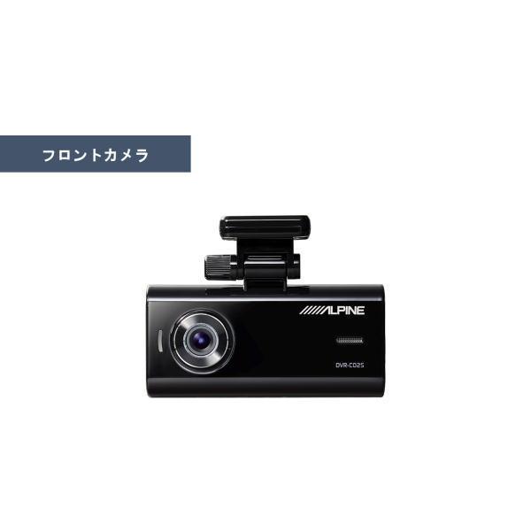 ALPINE アルパイン DVR-C02S ドライブレコーダー(フロントカメラタイプ)