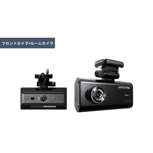 ALPINE アルパイン DVR-C02W ドライブレコーダー(フロントカメラ+ルームカメラタイプ)