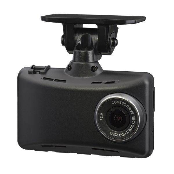 COMTEC コムテック HDR203G 2.7インチ GPS搭載 200万画素 ドライブレコーダー