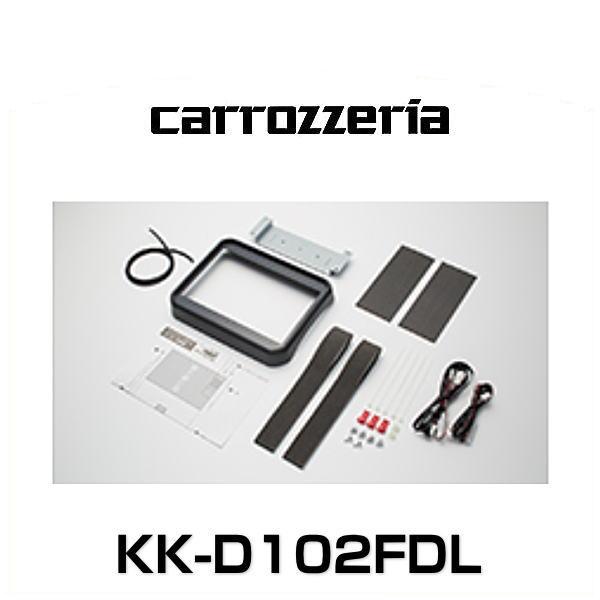 carrozzeria カロッツェリア KK-D102FDL フリップダウンモニター用取付キット