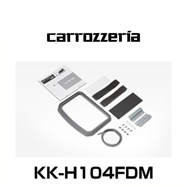 carrozzeria カロッツェリア KK-H104FDM フリップダウンモニター用取付キット