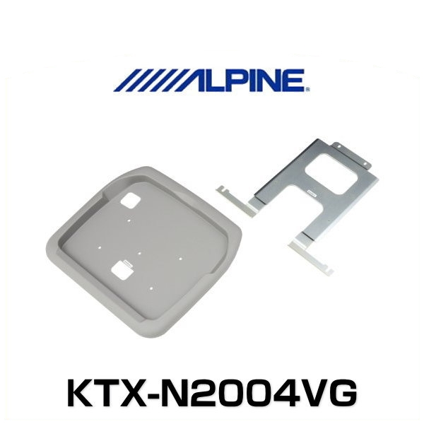 ALPINE アルパイン KTX-N2004VG セレナ用11.4型リアビジョン取付キット