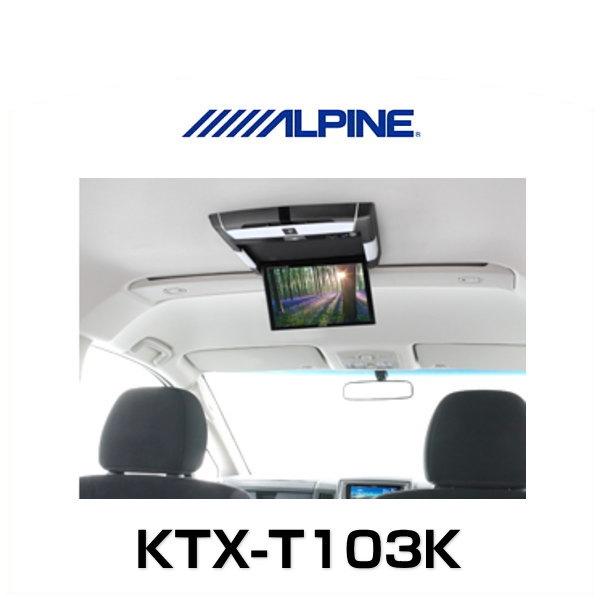 ALPINE アルパイン KTX-T103K デリカD:5スマートインストールキット(H19/1~現在 サンルーフ無)