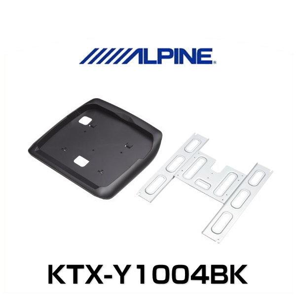ALPINE アルパイン KTX-Y1004BK アルファード、ヴェルファイア用11.4型専用リアビジョン取付キット