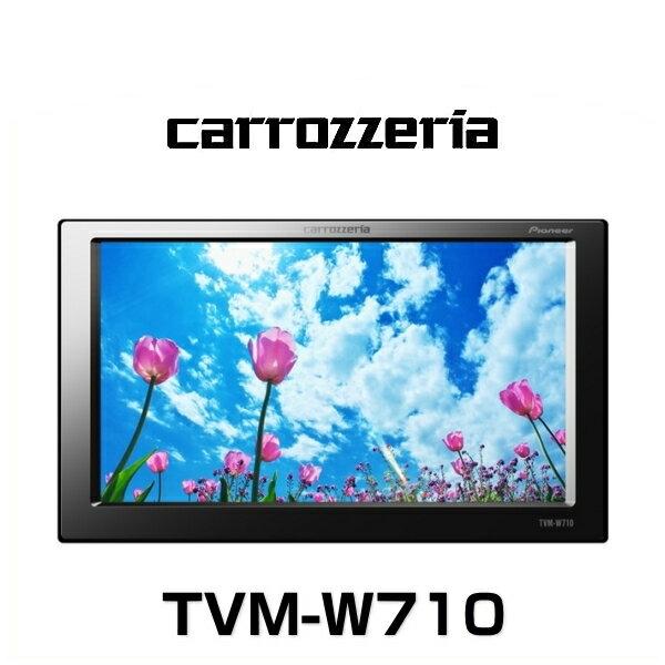 carrozzeria カロッツェリア TVM-W710 7V型ワイドVGAモニター