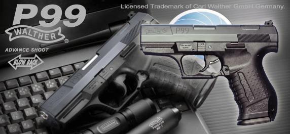 マルゼン製 ワルサーP99 ブローバック ブラックモデル新品