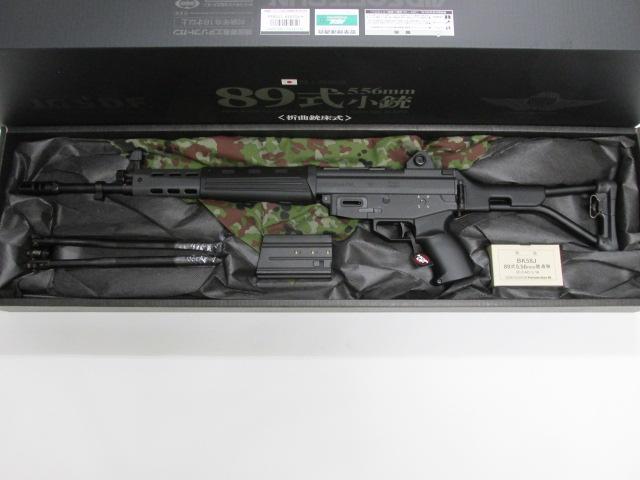 送料無料!東京マルイ89式5.56mm小銃〈折曲銃床式〉新品フルセット