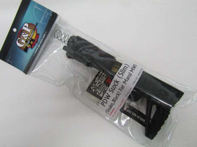 G&P製 東京マルイMWS PDWストック(スリム)(Snake,Black)新品MWS017BK