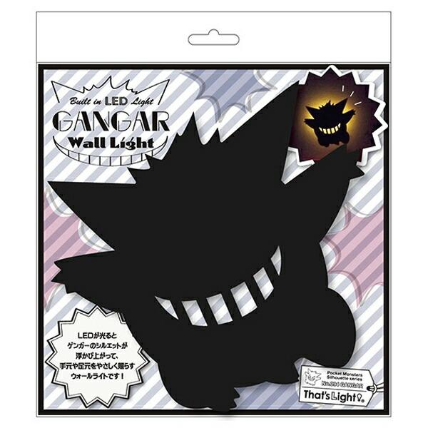 Led pokemon wall ledpokemonwalllight mozeypictures Images