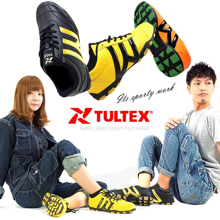 安全靴 SALE開催中 エナメルライン ローカット おしゃれ スニーカー セーフティーシューズ TULTEX タルテックス 25%OFF AZ-58018 あす楽対応
