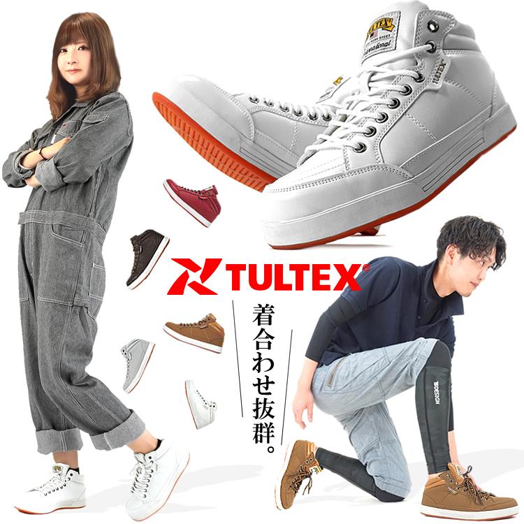 セール特価 2020 安全靴 ハイカット 男女問わず大活躍 シンプル セーフティーシューズ メンズ レディース 女性サイズ対応 ミドルカット あす楽対応 おしゃれ AZ-51633 タルテックス TULTEX