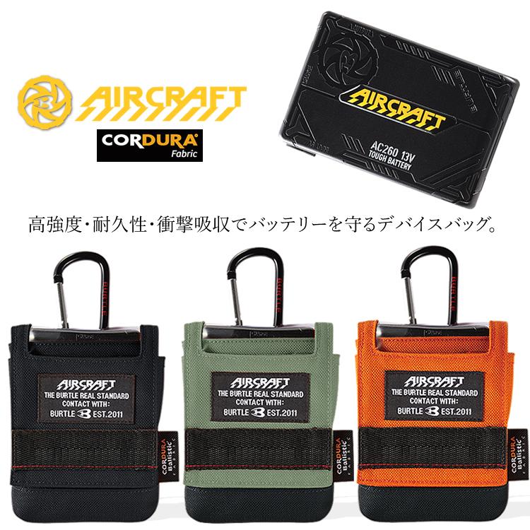 <title>日本最大級の品揃え 高強度 耐久性 衝撃吸収でバッテリーを守るデバイスバッグ 空調服 バートル BURTLE デバイスバッグ 2021バージョン バッテリー入れ コーデュラ 撥水 AC280 あす楽対応</title>