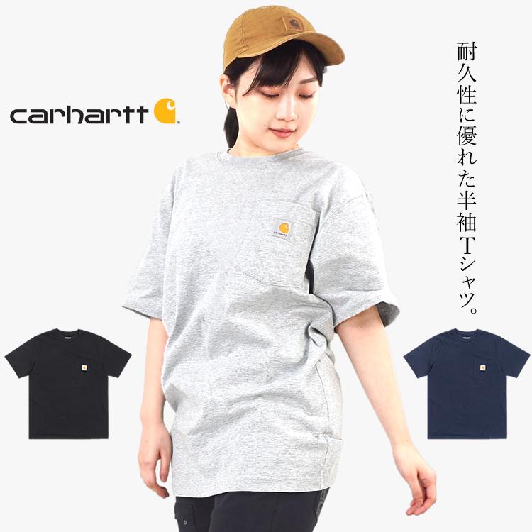 carharttの耐久性に優れた半袖Tシャツ Tシャツ carhartt 今だけ限定15%OFFクーポン発行中 カーハート 半袖 胸ポケット 無地 激安通販専門店 コットン メンズ RN14806-K87 レディース 大きめサイズ あす楽対応 綿
